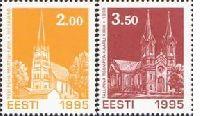 Christmas'95, Churches, 2v; 2.0, 3.50 Kr