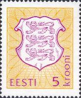 Стандарт, 1м; 5 Кр (113-08-1996)