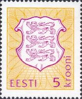 Definitive, 1v; 5 Kr (113-08-1996)