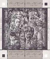 Художник Э.Вииральт, блок из 4м; 3.60 Кр x 2, 5.50 Кр x 2
