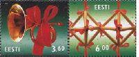 Рождество'2000, 2м; 3.60, 6.0 Кр