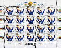 Эрки Ноол - победитель Олимпиады в Сиднее'2000, малый лист тип I, М/Л из 20м; 4.40 Кр x 20