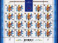 Европейский год языков,  малый лист тип I, М/Л из 19м и купона; 4.40 Кр x 19