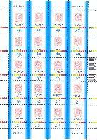 10 лет возрождения эстонских марок, М/Л из 20м; 4.40 Кр x 20