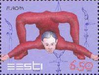 ЕВРОПА'02, 1м; 6.50 Кр