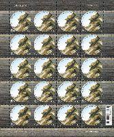 Известняк - национальный камень Эстонии, М/Л из 20м; 4.40 Кр x 20