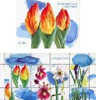Флора, Весенние цветы, Буклет из 4м; 4.40 Кр x 4