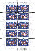 Вступление Эстонии в Объединенную Европу, М/Л из 10м; 6.50 Кр x 10