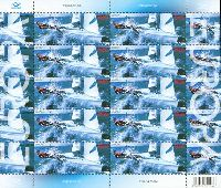 ЕВРОПА'04, М/Л из 10м; 6.50 Кр x 10