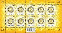 100-летие Rotary International, М/Л из 10м; 8.0 Кр x 10