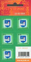 Стандарт, Герб города Ида-Виру, самоклейка, М/Л из 5м; 4.40 Кр x 5
