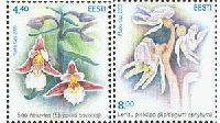 Флора, Орхидеи, 2м; 4.40, 8.0 Кр