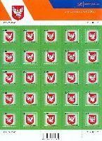 Стандарт, Герб города Лооне, самоклейка, М/Л из 25м; 4.40 Кр x 25