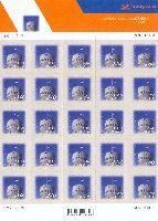 Стандарт, Национальный Флаг Эстонии, самоклейкa, М/Л из 25м; 11.0 Кр x 25