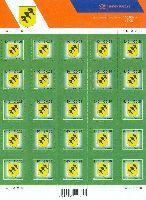 Стандарт, Герб региона Пoльва, самоклейка, М/Л из 25м; 4.40 Кр x 25