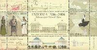 Театр оперы и балета Эстонии, блок из 2м; 6.50 Кр x 2