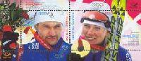 Кристина Шмигун и Андрус Веерпалу - победители Олимпиады в Турине'06, блок из 2м; 8.0 Кр х 2