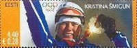 Кристина Шмигун - победительница Олимпиады в Турине'06, 1м; 4.40 Кр