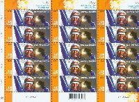 Кристина Шмигун - победительница Олимпиады в Турине'06, М/Л из 15м; 4.40 Кр x 15