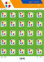Стандарт, Герб региона Рапла, самоклейка, М/Л из 25м; 4.40 Кр x 25