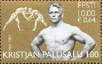 Борец Кристиан Палусалу, 1м; 10 Кр
