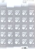 Стандарт, Почтовый рожок, самоклейка, М/Л из 25м; 0.50 Кр x 25