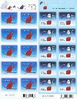Рождество'08 и Новый Год, самоклейки, 2 М/Л из 10 серий