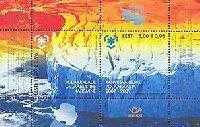 Международный полярный год, блок из 2м; 15.0 Кр х 2