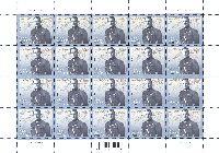 Генерал Йохан Лайдонер, М/Л из 20м; 5,50 Кр х 20