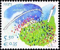 Фестиваль песни, 1м; 5.50 Кр