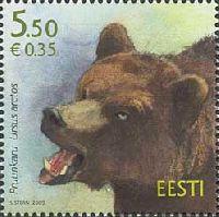 Фауна, Бурый медведь, 1м; 5.50 Кр