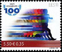 Столетие легкой атлетики в Эстонии, 1м; 5.50 Кр