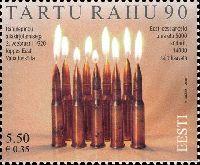 90 лет Тартускому мирному договору, 1м; 5.50 Kр
