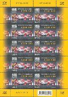 Экспо'2010 в Шанхае, M/Л из 10м; 9.0 Кр x 10