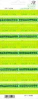 Стандарт, Орнамент, самоклейка, М/Л из 10м; 26 Кр х 10