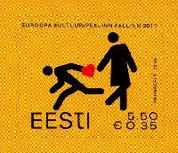 Таллинн - европейская культурная столица 2011, 1м, 5.50 Кр