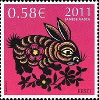 Год Кролика, 1м; 0.58 Евро