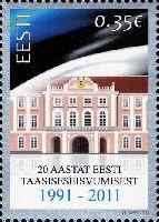 20 Годовщина восстановления независимости Эстонии, 1м; 0.35 Евро