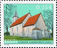 Церковь Св. Маргариты, 1м; 0.35 Евро