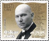 Писатель Оскар Лутс, 1м; 0.45 Евро