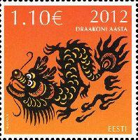 Год Дракона, 1м; 1.10 Евро