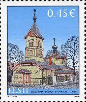 Церковь Св. Симеона и пророчицы Анны, 1м; 0.45 Евро