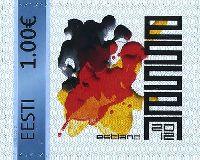 Собственная марка, самоклейка, 1м; 1.0 Евро