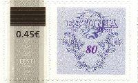 Надпечатка нового номинала на № 330 (Собственная марка), 1м; 0.45 Евро