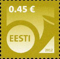 Стандарт, Почтовый рожок, самоклейка, 1м; 0.45 Евро