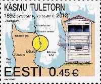 Маяк Кясму, 1м; 0.45 Евро