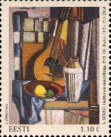 Сокровища художественного музея Эстонии, 1м; 1.10 Евро