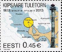 Маяк Киипсааре, 1м; 0.45 Евро