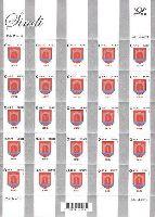 Стандарт, Герб города Синди, самоклейка, М/Л из 25м; 0.45 Евро x 25