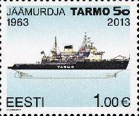 """Ледокол """"Тармо"""", 1м; 1.0 Евро"""
